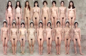 japanese family nudist